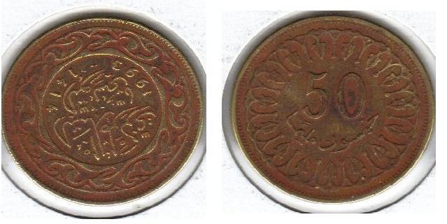 Identificacion monedas Moneda17