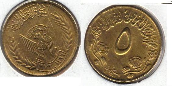 Sudán, 5 millim, 1976. Moneda29