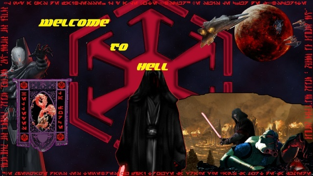Présentation - Empire - Sith Inquisitor Banner15