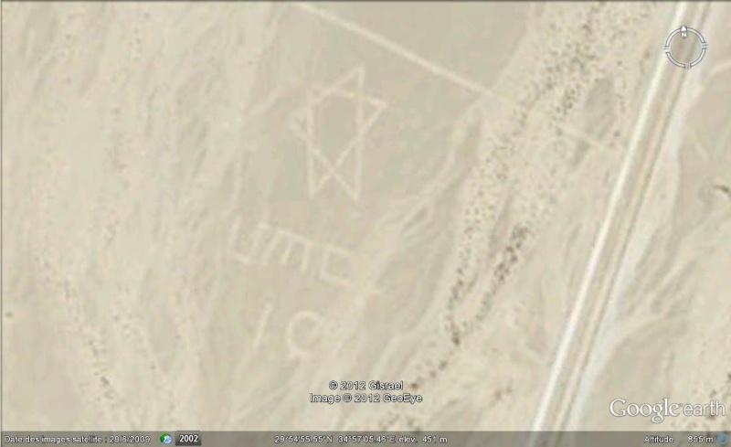 [Israël] - Etoile de David - Aéroport d'Ovda  Ge_cro10