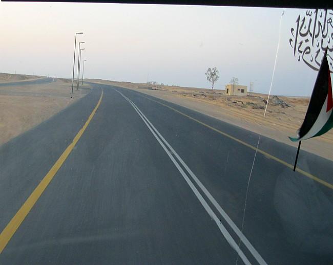 Путешествие в Медину и Мекку. Саудовская Аравия. Святая земля Img_0910