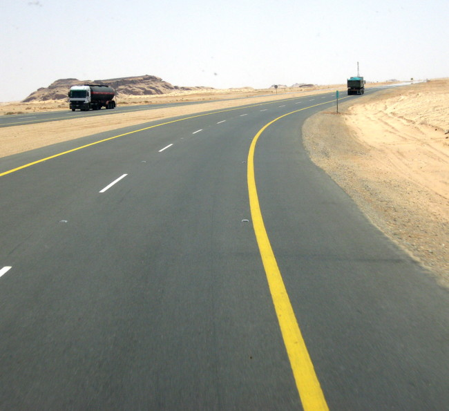 Путешествие в Медину и Мекку. Саудовская Аравия. Святая земля Img_0912