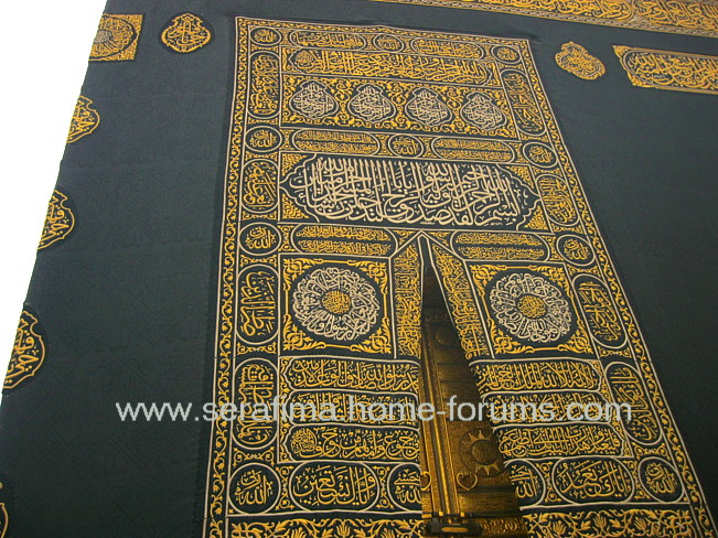 Путешествие в Медину и Мекку. Саудовская Аравия. Святая земля - Страница 2 Img_1123