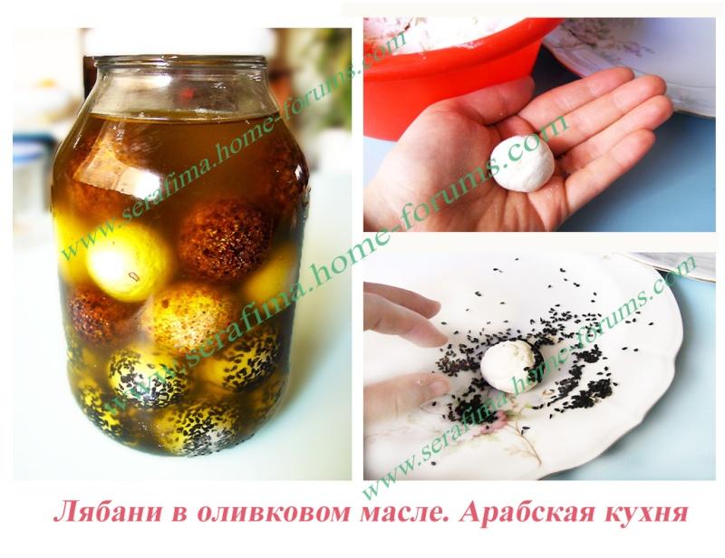 Сыр, творог, масло.  Все о них... Рецепты - Страница 2 Lyaban10
