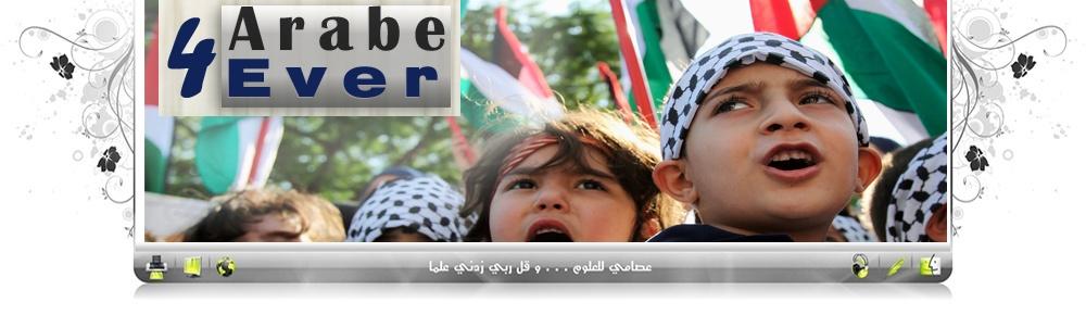 arabe4ever