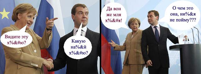 Зачетный удафф... :) Hnya10