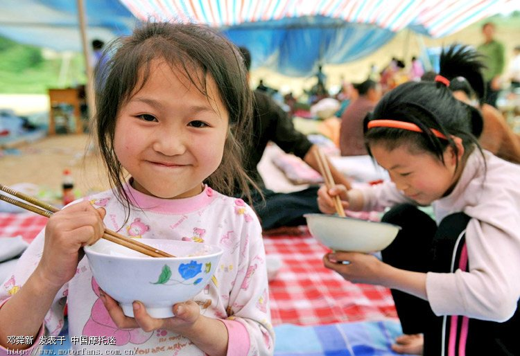 Let's Pray for them - China Earthquake 79882010