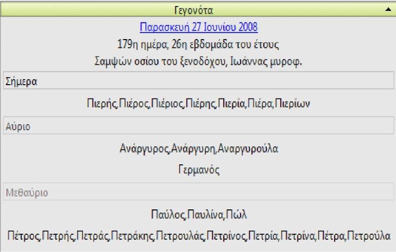 ΣΚΟΡΠΙΑ ΛΟΓΙΑ - Σελίδα 3 Untitl10
