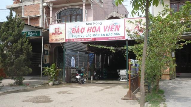 Nhà hàng ĐÀO HOA VIÊN, đường QUỐC LỘ 49. Nhdvql11