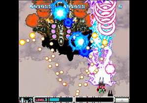 [Dossier Shmups] Playstation VS Saturn Batsug11