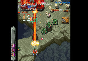 [Dossier Shmups] Playstation VS Saturn Dodonp11