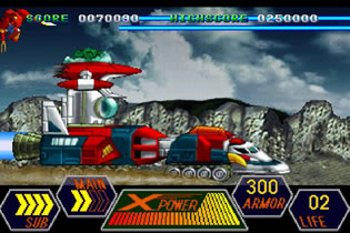 [Dossier Shmups] Playstation VS Saturn Geppy10