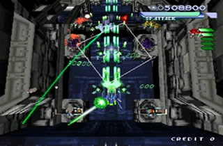 [Dossier Shmups] Playstation VS Saturn Layer_11