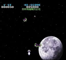 [Dossier Shmups] Playstation VS Saturn Nichib10
