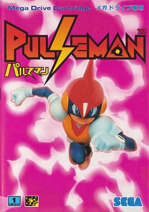 Pulseman (Megadrive) Sans_t45