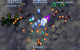 [Dossier Shmups] Playstation VS Saturn Soukyu10