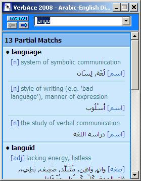 ترجمة انجليزي الى عربي