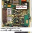 bb5 signal problem N6680n10