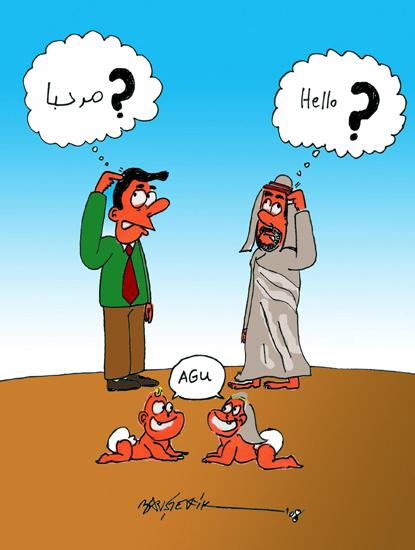Arap İle İngiliz Daily10