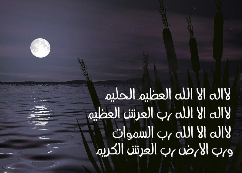 خلفيات اسلامية 112