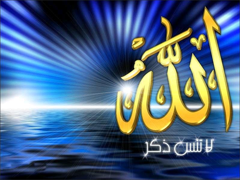 خلفيات اسلامية 17pa10