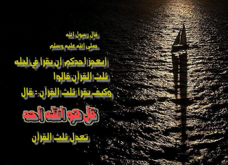 خلفيات اسلامية 310