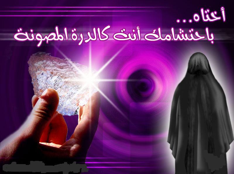 خلفيات اسلامية 510