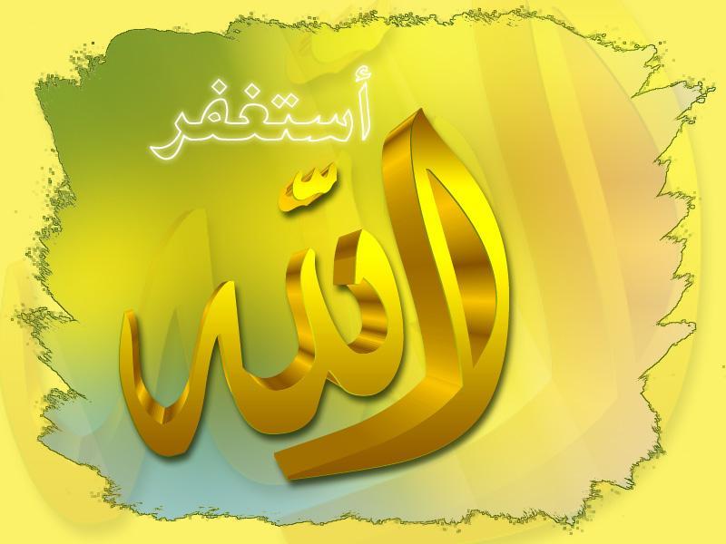 خلفيات اسلامية 710