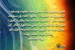 بطاقات اسلامية Algeba11