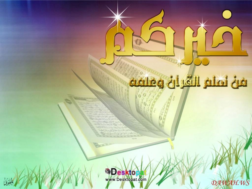 بطاقات اسلامية Deskto10