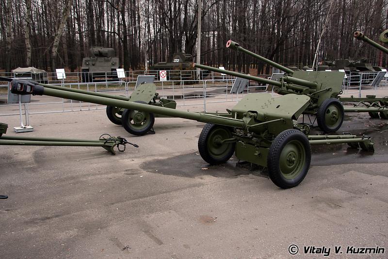 quizz sur l'artillerie - Page 16 Chtoat10