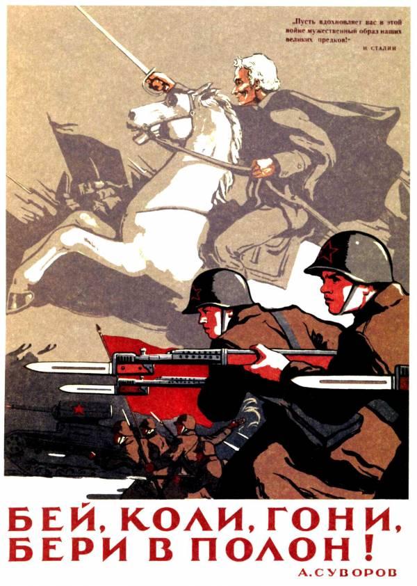 Propagande Soviétique - Page 2 Medium14
