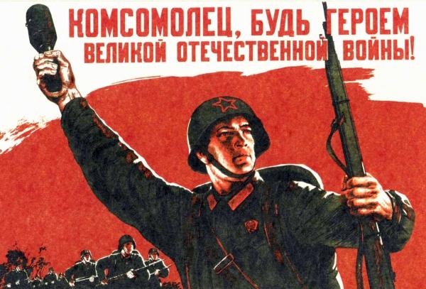 Propagande Soviétique - Page 2 Medium15