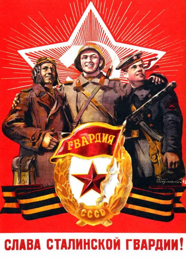 Propagande Soviétique - Page 2 Medium18