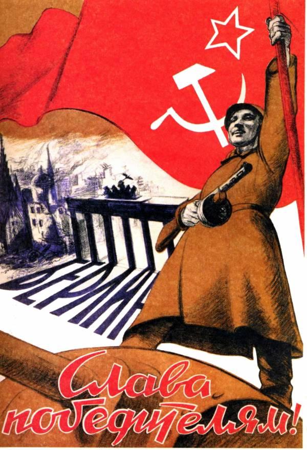 Propagande Soviétique - Page 2 Medium23