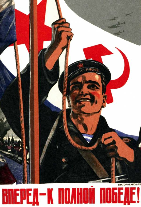 Propagande Soviétique - Page 2 Medium24