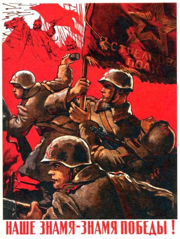 Propagande Soviétique - Page 2 Medium26