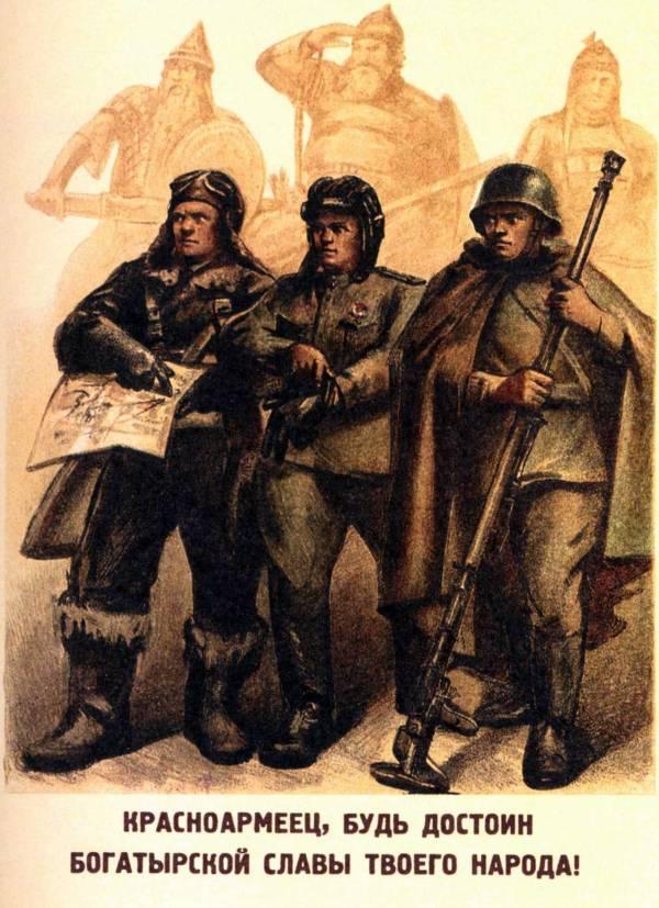 Propagande Soviétique - Page 2 Medium27