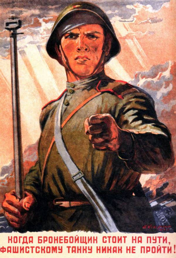 Propagande Soviétique - Page 2 Medium31