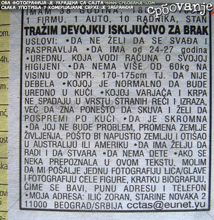 Ovako se danas trazi mlada u Srbiji; 982610