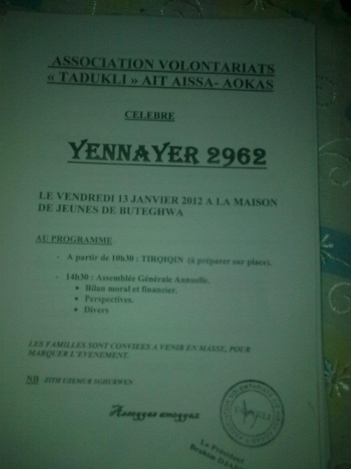 "Association ""Tadukli""  Ait Aissa celebre Yennayer 2962 296210"