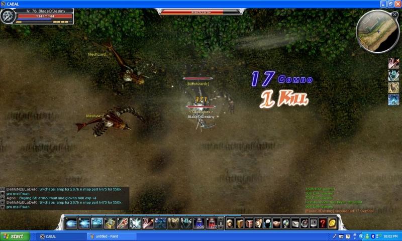 Screenshots! 17_com11