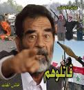 هنا العراق (عبد الرحمن مساعد) 5ie1wv10