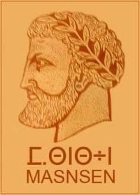 Tombe De Massinissa (Cirta, Constantine) 200px-10