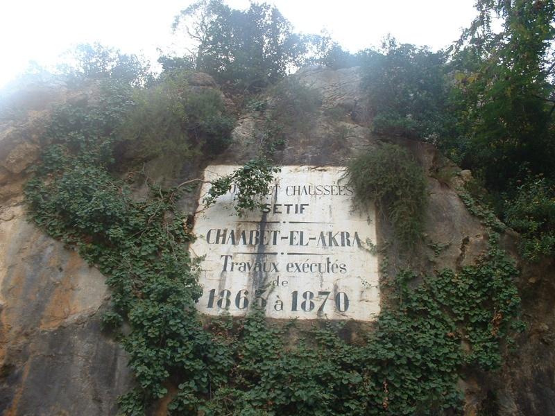 Les Gorges de Bordj Mira Allant Vers Kherrata Dscf0012