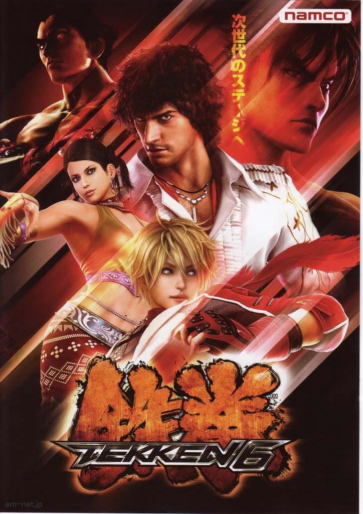 Tekken 6 [PS3/360/PSP] Tekken10