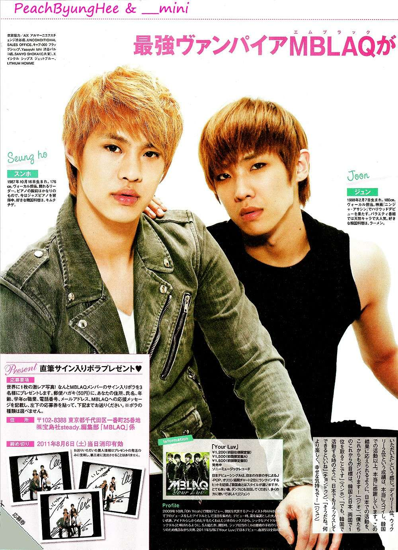 MBLAQ @ Steady Magazine  33975210