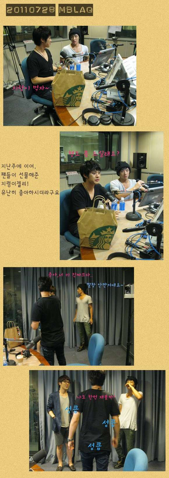 [ALL PICTURES] TenTen Sweet Sorrow Club Radio Img05012