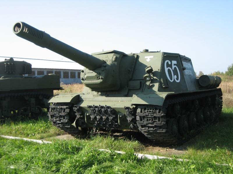 ISU 152 Isu15210