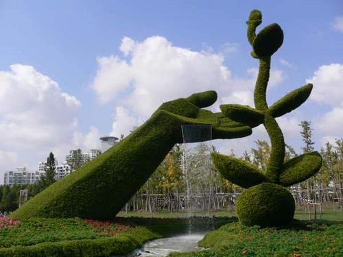 Un jardín de ensueño 1410
